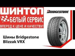 Bridgestone Blizzak VRX. Зимние, 2016 год, без износа, 4 шт