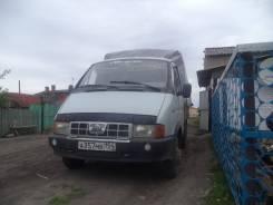 ГАЗ 3302. Продам или меняю 1999 г., 2 400куб. см., 1 500кг.