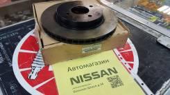 Диск тормозной. Nissan: Wingroad, Bluebird Sylphy, Cube, Sylphy, Tiida Latio, Cube Cubic, Tiida, AD, March Двигатели: HR15DE, MR18DE, MR20DE, CR14DE...