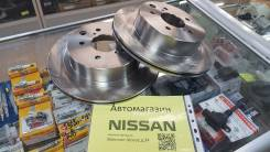 Диск тормозной. Nissan Skyline, ECR33, ER33, ER34, HCR32, HNR32 Nissan 300ZX, Z32 Двигатели: RB20DET, RB25DE, RB25DET, VD30DTT, VG30D, VG30DTT