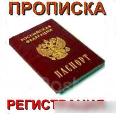 Кредит по временной регистрации в пензе гражданин россии в казахстане без регистрации