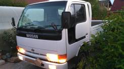 Nissan Atlas. Продается Грузовик , 4 200куб. см., 2 000кг.