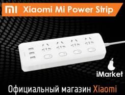 Сетевой фильтр Xiaomi Mi Power Strip на 4 розетки с Европейской вилкой