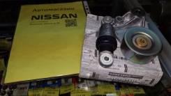 Натяжной ролик. Nissan: Civilian, Patrol, NV350 Caravan, Atleon, Safari, Cabstar Двигатели: ZD30DDTI, RD28TI, TB48DE, 4ZD1, ISB54, YD25DDTI