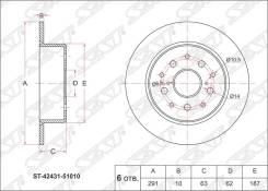 Диск тормозной зад TOYOTA Mark II JZX/GX11# 00-, Progres/Brevis JCG1# 98-, Altezza GXE1#/SXE10 00- ST-42431-51010