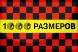 Специалист по ремонту автостекол. ООО 1000РАЗМЕРОВ. Сахалинская 4 / Русская 92А