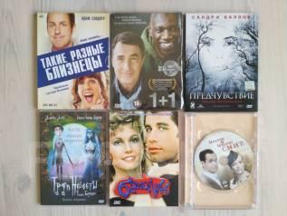 Оригиналы фильмов на английском/русском языке: цена за комплект