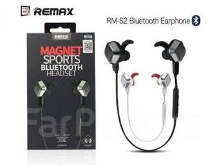Remax RB-S2