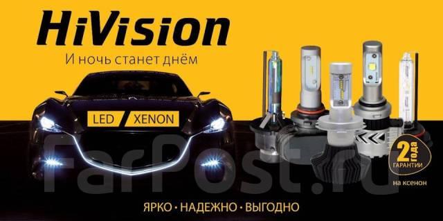 Лампа светодиодная. Lexus: HS250h, ES300, CT200h, IS300, RX270, ES200, GS250, IS F, GS450h, IS200d, LX570, GX400, LX450d, IS350, ES330, RX350, IS250C...