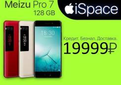 Meizu PRO 7. Новый, 128 Гб, 4G LTE, Dual-SIM
