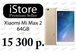 Xiaomi Mi Max 2. Новый, 64 Гб, Желтый, Золотой