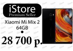 Xiaomi Mi Mix 2. Новый, 64 Гб, Черный