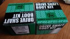 Пыльник шруса. Lexus IS300, JCE10 Lexus IS200, JCE10 Lexus SC300, JZZ31 Lexus SC400, JZZ31 Toyota: Crown, Aristo, Verossa, Soarer, Altezza, Brevis, Ch...