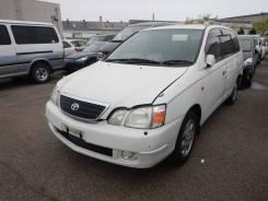 Toyota Gaia. ACM10, 1AZ