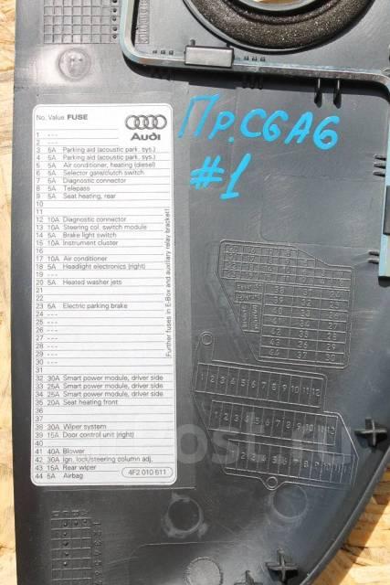 Заглушка панели салона. Audi A6 allroad quattro, 4FH Audi S6, 4F2 Audi A6, 4F2, 4F2/C6 Двигатели: ASB, AUK, BNG, BPP, BSG, BAT, BBJ, BDW, BDX, BKH, BL...
