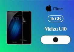 Meizu U10. Новый, 16 Гб. Под заказ