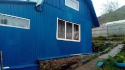 Продам дом с пропиской. От частного лица (собственник)