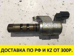 Клапан vvt-i. Lexus: IS300, SC300, SC400, IS200, GS430, GS300, GS400 Двигатель 2JZGE