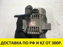 Генератор. Lexus: IS300, IS200, GS430, GS300, GS400 Toyota: Crown, Aristo, Verossa, Soarer, Altezza, Brevis, Chaser, Mark II Wagon Blit, Crown Majesta...