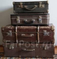 Приму в дар старые чемоданы