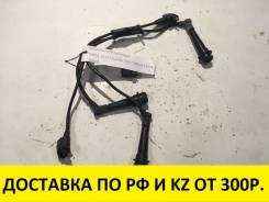 Высоковольтные провода. Lexus: IS300, IS200, SC300, SC400, GS430, GS300, GS400 Toyota: Crown, Aristo, Soarer, Altezza, Chaser, Crown Majesta, Mark II...