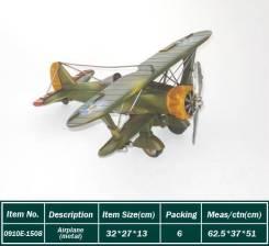 Модели самолетов.
