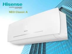 Кондиционер Hisense Neo Classic A