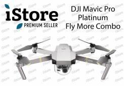 DJI Mavic Pro Platinum. С камерой