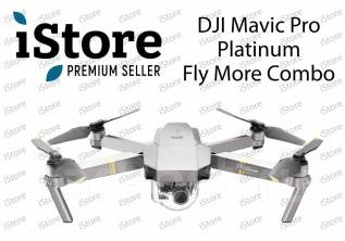 Квадрокоптер DJI Mavic Pro Platinum Combo! Оригинал! Магазин iStore