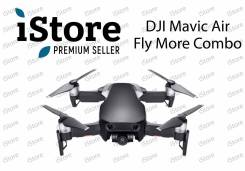Квадрокоптер DJI Mavic Air Fly More Combo! Новый! Магазин iStore