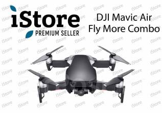 Квадрокоптер DJI Mavic Air Fly More Combo! Новый! Магазин iStore
