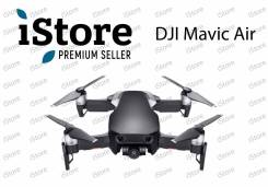 Квадрокоптер DJI Mavic AIR! Оригинал! Магазин iStore
