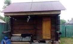 Продам баню. Фадеева, р-н 5-й километр, 15кв.м.