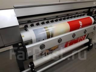 Интерьерная печать во Владивостоке. Пленка, баннер, холст, перфорация