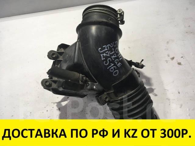 Патрубок воздухозаборника. Toyota Aristo, JZS160 Lexus GS430, JZS160 Lexus GS300, JZS160 Lexus GS400, JZS160 Двигатель 2JZGE