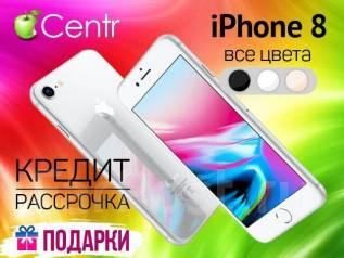Apple iPhone 8. Новый, 64 Гб, 4G LTE, Защищенный
