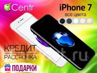 Apple iPhone 7. Новый, 32 Гб, Золотой, Серый, Черный, 4G LTE, Защищенный
