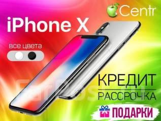 Apple iPhone X. Новый, 64 Гб, Серебристый