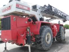 Link-Belt. Продаётся колёсный кран LINK BELT RTC-8060., 7 200куб. см., 54,00м.
