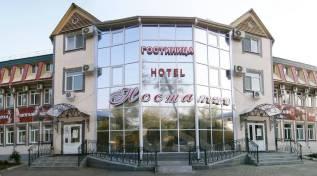 Продаётся готовый бизнес в центре города. Улица Комсомольская 42, р-н Центр, 2 250кв.м.