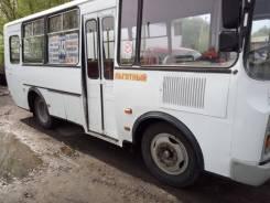 ПАЗ 32053. Автобус, 25 мест