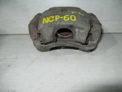 Суппорт тормозной. Toyota ist, NCP60 Двигатель 2NZFE