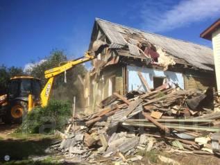 Демонтирую деревянные строения