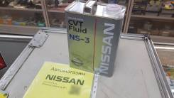 Nissan CVT Fluid. Вязкость NS-3, синтетическое