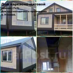 Строительство каркасно - щитовых домов