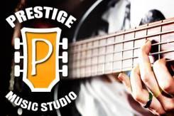 Уроки гитары - научитесь играть 50 песен за 3 месяца
