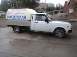 ВИС 2345. Продаётся грузовик , 1 500куб. см., 600кг.