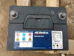 Acdelco. 80А.ч., Прямая (правое), производство Япония
