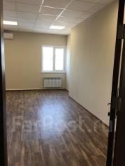 Сдам Новый офис с охраняемой парковкой. 35кв.м., улица Вяземская 11, р-н Железнодорожный