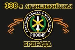 Военнослужащий по контракту. Улица Жуковского 12